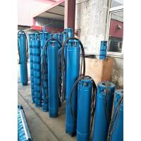 天津大流量深井潜水泵-200型温泉潜水泵厂家