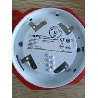 APOLLO 55000-520, XP95温感烟感探测器