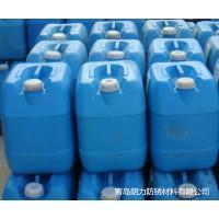 青島城陽超聲波清洗劑生產廠家