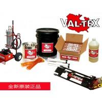 美国沃泰斯VAL-TEX阀门加强密封润滑脂80-FTFE-J
