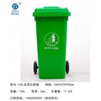 四川优质塑料垃圾桶批发厂家 上挂车餐厨垃圾桶 环卫垃圾桶