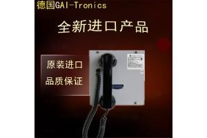 GAI-Tronics话站(无扬声器)400-002ns