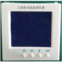多回路监控装置AMC96