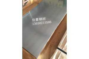 广东DT8のDT8纯铁のDT8薄板