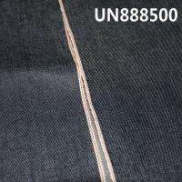 UN888500 全棉竹节右斜紅邊牛仔布30英寸12.9oz