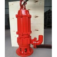高温耐腐蚀污水潜水泵 不锈钢材质
