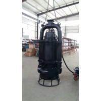 搅拌耐磨潜水污水泥浆泵 清淤泵