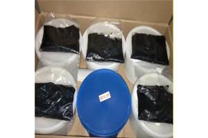 双组份聚硫密封胶厂家20HM双组份聚硫密封胶生产标准
