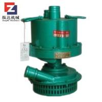 直销FQW40-20风动潜水泵 矿用污水泵