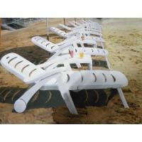 塑料沙灘椅 休閑椅 折疊椅 沙灘躺床廠家批發