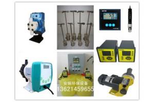 电磁隔膜计量泵水处理加药计量泵 加药装置计量泵