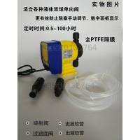 AB剂药剂泵耐腐蚀耐酸碱加药计量泵自动添加泵