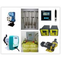 机械隔膜计量泵自动加药泵水处理投药泵耐酸碱加药泵