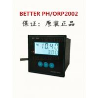 PH计,酸度计,PH表,在线水质分析仪,PH控制器