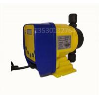 广东电磁隔膜计量泵耐腐蚀全自动水处理加药泵
