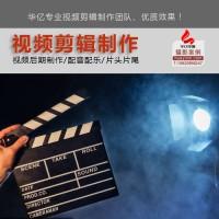 广州宣传片拍摄视频拍摄课程录制采访摄像视频剪辑工作室