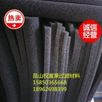 环保冷却塔聚氨酯消音毯冷却塔消音棉/吸音过滤海绵