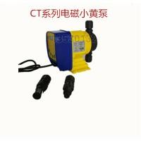广东加药泵定量泵投药泵自动添加泵化工泵