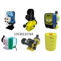 废气塔自动加药泵泳池工业废水自动计量泵投药泵