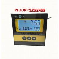 PH/ORP在线控制器 PH仪表 PH计 酸度计
