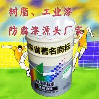 徐州水性防锈漆厂家直销(奥辉牌)