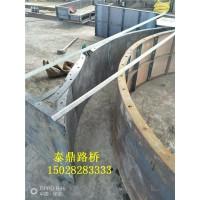 拱形护坡模具样板图/拱形护坡钢模具结构设计