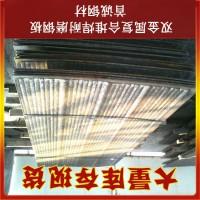 堆焊耐磨钢板价格 堆焊耐磨钢板厂家  6+4堆焊耐磨钢板