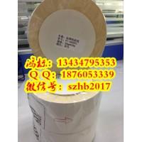 C-330P电缆标牌打印机