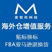 香港海外仓系统如何选择