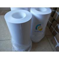 白色PET雙面膠帶 電子零件專用雙面膠 模切沖型