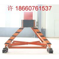 供应CDH-C20型滑动挡车器