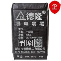 导电聚氨酯用导电炭黑 导电聚氨酯用导电碳黑
