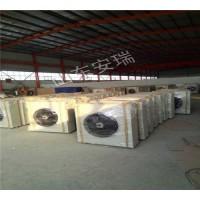 4GS矿用防爆型暖风机,暖风机价格