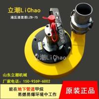 3寸 4寸渣浆泵泥浆泵TP03液压渣浆泵厂家现货批发价