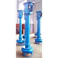 立式液下吸泥泵 长轴液下吸泥泵