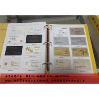 保定名片制作、名片印刷加急名片打印