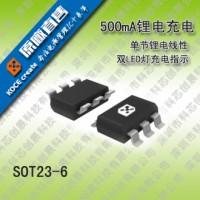 4056A 4.35V锂电充电IC