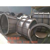 圆形化粪池钢模具规格/尺寸