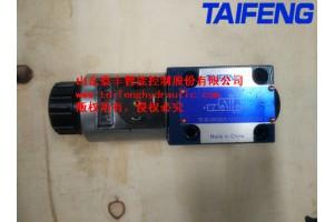山东泰丰TF-M-3SED6CK型电磁球阀