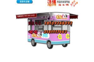 榆林定做小吃餐车哪里有卖的