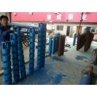 北京55千瓦潜水泵现货、耐用的井用潜水泵厂家