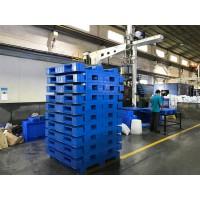 塑料托盘生产厂家