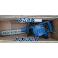 JQL-405气动链条锯,风动链条锯厂家