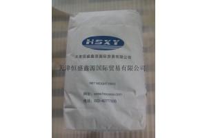 OPE氧化聚乙烯蜡HS1817