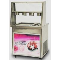 成都小吃攤炒酸奶機多少錢一臺
