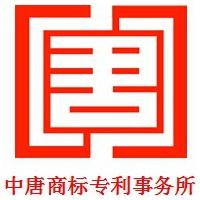 新疆企業能辦的榮譽證書有哪些?