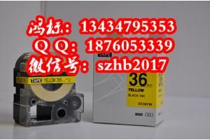 丽标KB3000宽幅电力标贴打印机