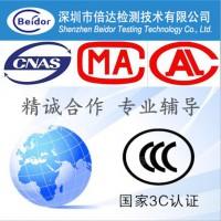点钞机办理CCC认证有哪些作用?