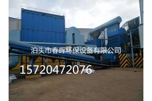 杭州市冲击式破碎机除尘器工作原理及运行特点