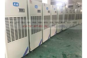 深圳防爆除湿机,化工厂专用